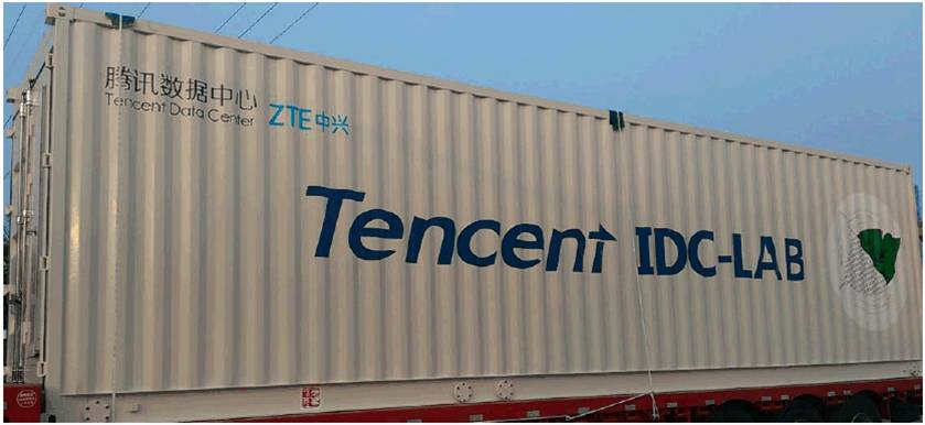 ZTE and Tencent Construct World's Most Energy-Efficient Mobile Modular Data Center
