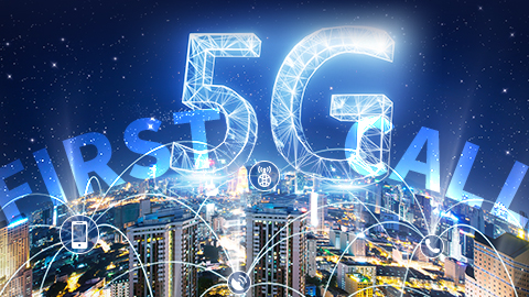 China Unicom and ZTE Complete the World's First 5G Call with ZTE's 5G Prototype Smartphone